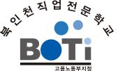 북인천직업전문학교